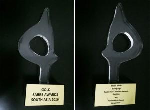 SABRE Award