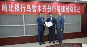 E. HBL China branch license
